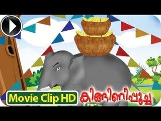 Kinginipoocha Song 2 - Kinginipoocha - Malayalam Animation [HD]