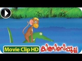 Malayalam Kids Moral Story - Kinginipoocha Malayalam Animation [HD]