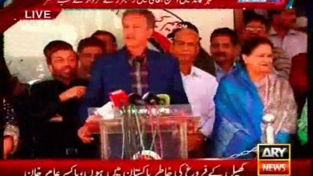 MQM candidate for Mayor Waseem Akhtar invites PTI, JI, PPP to work together for Karachi