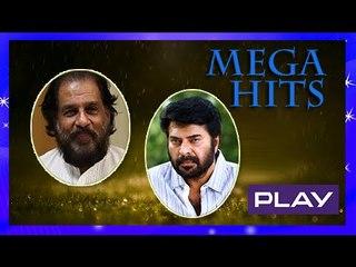 Malayalam Film Songs | Mullappoovaniyum...... Kodathi Song | Malayalam Movie Songs