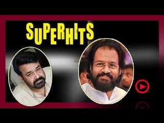 Malayalam Film Songs | Muhoortham... Aham Song | Malayalam Movie Songs