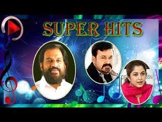 Malayalam Film Songs | Urangunna Pazhamalore... Aham Song | Malayalam Movie Songs