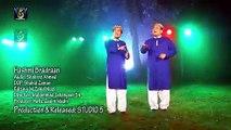 Naat Sharif - Coming Soon HD Promo New Naat Album [2016] Hashmi Brotheran - Video Dailymotion