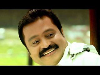Malayalam Movie Trailer 2014 | Appothikkiri | Official News