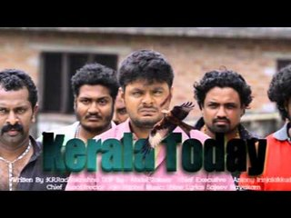 Malayalam Movie Trailer 2014 | Kerala Today | Official News