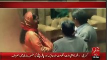 This is What Happens in Sindh Assembly, Exclusive Video - Pakistani Talk Show - Clips