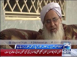 FIR lodged against Lal Masjid cleric Maulana Abdul Aziz