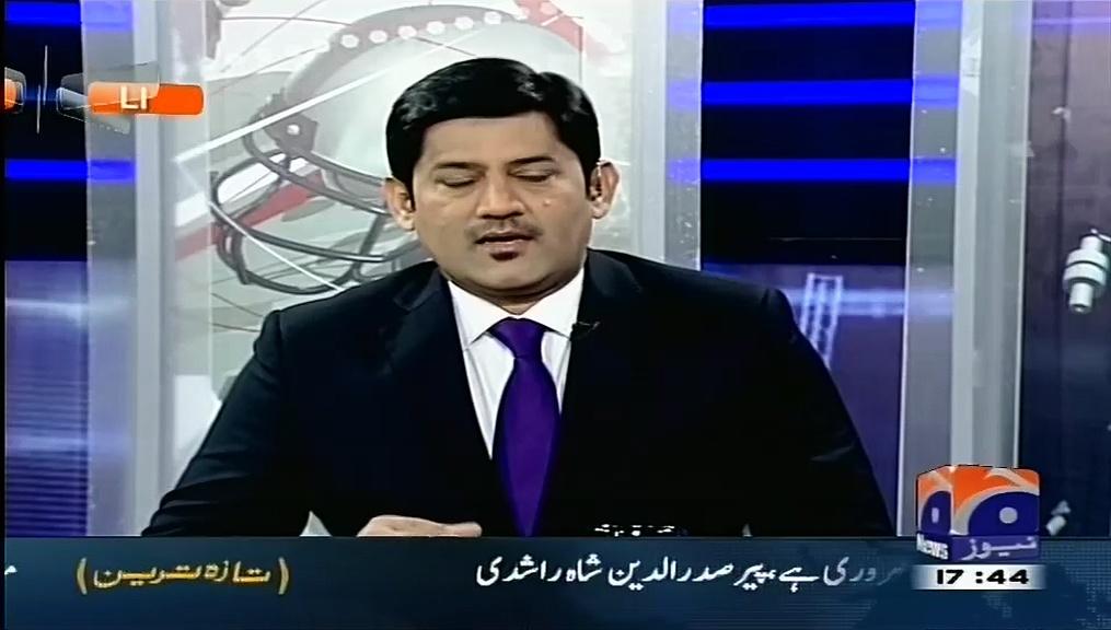Geo Sports News Quasir video