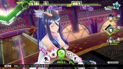 Genei Ibun Roku #FE : Système Extra Skills
