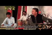 Pashto New Song 2016 Zia Uddiz Zia Pashto New Album Chandan 2016 Album Part-9