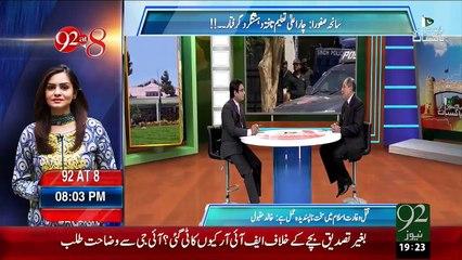 Baat Hai Pakistan Ki - 19th December 2015