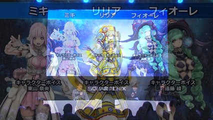 Jump Festa 2016 de Star Ocean 5 : Integrity and Faithlessness