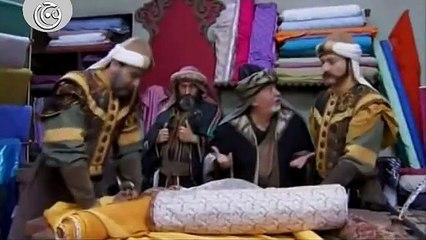 مسلسل دليلة والزيبق الجزء 1 الاول الحلقة 18 الثامنة عشر│ Dalila Wal Zaybaq 1