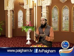 Hamad ; Ya Rab Tu By Imran Ali Siddiqi