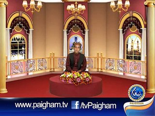 Hamad : sub Ki Zuban Pey By Khalil Ur Rehman