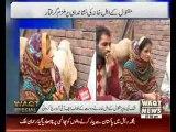Waqt Special program  Majid Ali Murder Shahidra P1