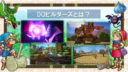 Gameplay Jump Festa 2016  de Dragon Quest Builders