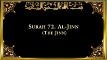 Surah Al-Jinn (The Jinn) - Recite in Beautiful Voice