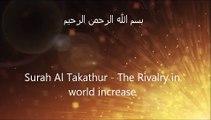 Holy Quran Translation Arabic - English News (Reciter