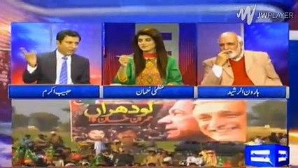 Haroon Rasheed touches his ears in refusal over Habib Akram false claims in JK Tareen and Ayaz Sadiq's constituency