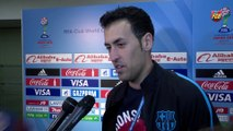 Messi, Busquets, Neymar, Suárez and Alves react to Club World Cup victory
