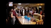 New Drama Coming  Naraaz  Teaser Promo On Ary Digital