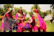 Attan - Gul Panra - Pashto New Song Album 2016 Sparli Guloona 720p HD
