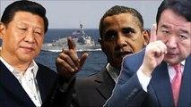 青山繁晴さんが暴露「ビビる中国!!アメリカ軍、南シナ海にイージス艦を派遣!オバマが ぶちギレ!した習近平の醜態とは?」ニュース・インサイトコラム2015年10月28日 侍News