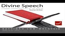 FULL Speech -Nouman Ali Khan - Surah Fatiha Tafsir