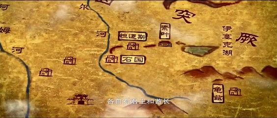 《玄奘之路》第五集 穿越草原