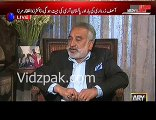 Zulfiqar Mirza Disclose Relationship Between Model Ayyan Ali and Asif Ali Zardari