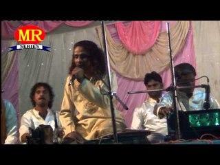 HD New Qawwali Muqabla || Ye Pyar Nahi Pyar Ka Vyapar Karenge || AkramTaj