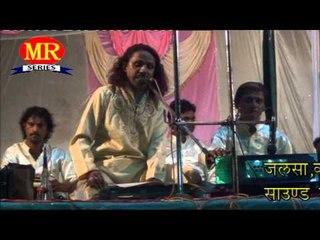 HD New Qawwali Muqabla || Is Khatara Se Dil Darta Hai Re Baba || AkramTaj