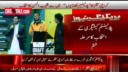 watch Shahid Afridi Interview with Ramiz Raja After Getting Selected in Peshawar Zalmi