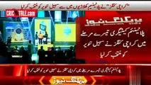 Shahid Afridi Interview After Getting Selected in Peshawar Zalmi