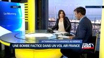 Une bombe factice dans un vol d'Air France
