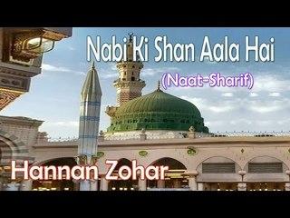 Nabi Ki Shan Aala Hai ☪☪ Beautiful Naat Sharif ☪☪ Hannan Zohar [HD]