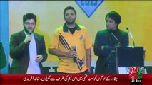 SHAHID AFRIDI in PSL players draft ceremony LIVE coverage