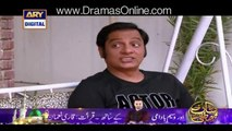 Bulbulay Episode 379 in HD - Pakistani Dramas Online in HD
