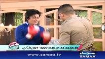 Boxer Amir Khan banay Samaa TV kay mehman - Watch How Crazily Sahir Lodhi Punching Amir's Hands