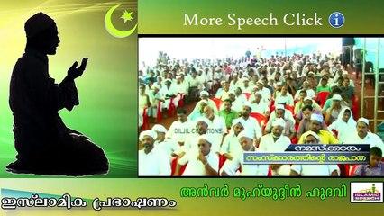 നമ്മുടെ പൊന്നുമക്കൾ...  Islamic Speech In Malayalam | Anwar Muhiyudheen Hudavi 2014