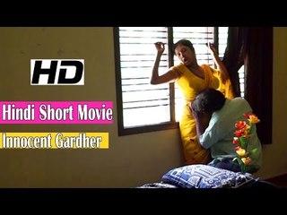 "Hindi Hot Short Movie |""Bhabhi Romance with Innocent Gardener"" | मासूम माली के साथ भाभी रोमांस |"
