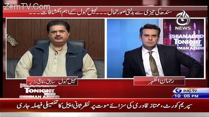 Governor Rule Will Be Imposed In Sindh Because Of Dr, Asim:- Nabil Gabol