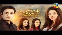 Aye Zindagi Episode 23 Promo HUM TV Drama 6 Aug 2015 - YouTube