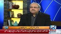 Arif Nizami Shows Documents Regarding Dr. Asim Case..