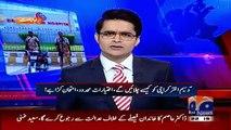 Aaj Shahzeb Khanzada Kay Sath (21-12-2015)