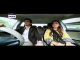 Vasl-e-Yar Episode 14 P3 ARY TV DRAMA 21 DEC