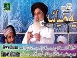 Ishq-e-Rasool Rakhany waly kaisay Hoty Hain, Allama Khadam Hussain Rizvi