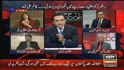 'Cold War' Between Sharmila Farooqi And Kashif Abbasi