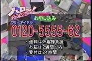 Sato, Terry Boy, & Shiryu VS Naniwa, Delfin, & Jinsei Shinzaki 12 17 94